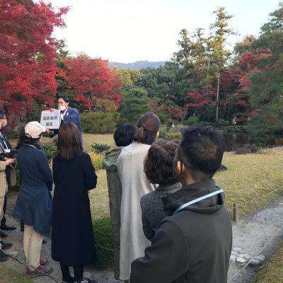 【修了者・認定者限定】特別企画フォローアップセミナー ~京都で学ぶ庭屋一如~が開催されました