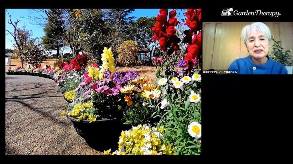 花育プログラムの事例